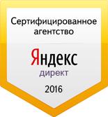 Агентство Яндекс.Директ