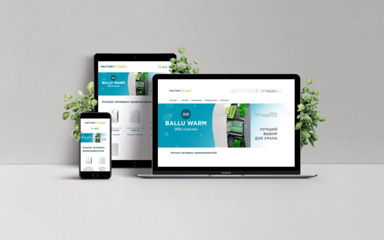 Создание веб сайта чистимвоздух.рф