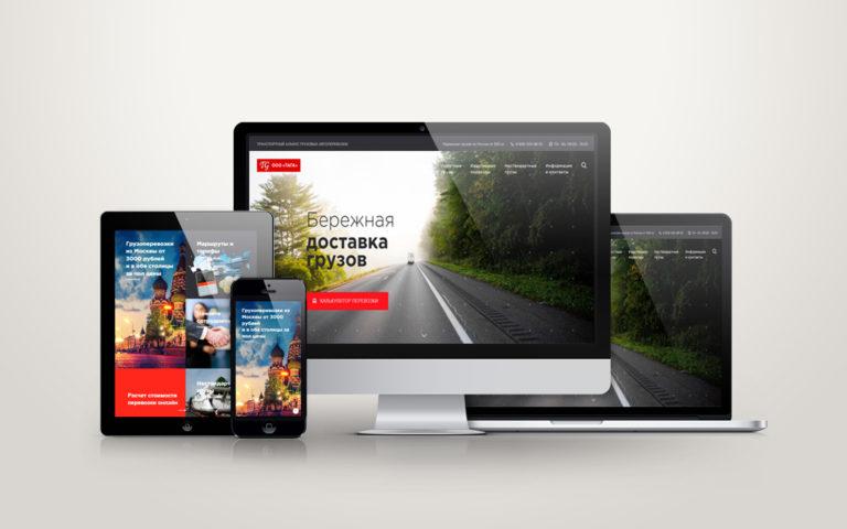 Создание веб сайта taga.pro