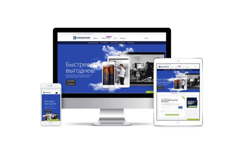 Создание веб сайта bigservers.net