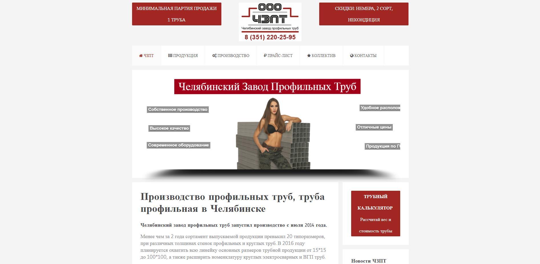 Рекламная кампания Google.AdWords для сайта chzpt.ru