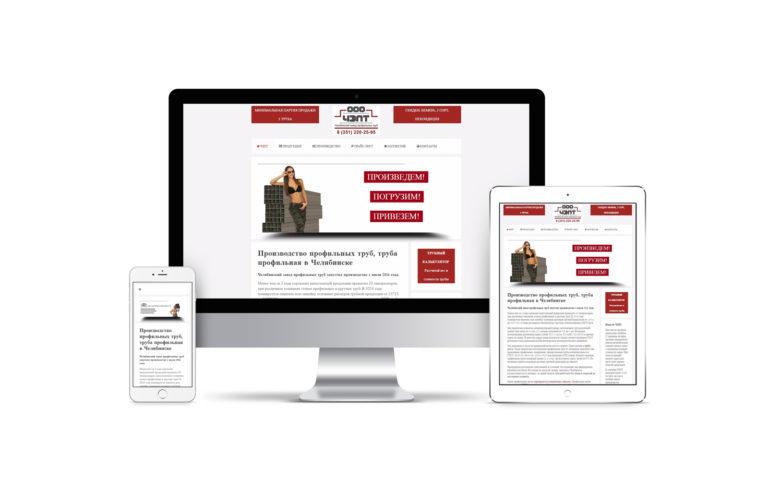 Создание веб сайта chzpt.ru