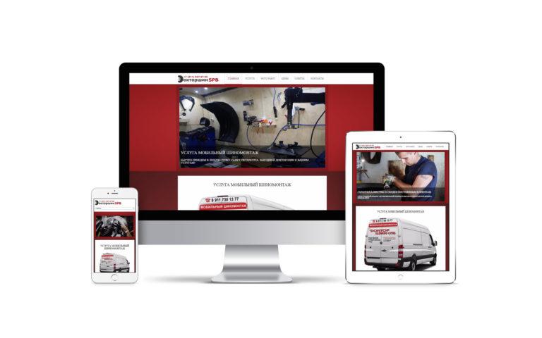 Создание веб сайта докторшин-спб.рф