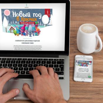 Рекламная кампания Google.AdWords для сайта klyuchi74.ru