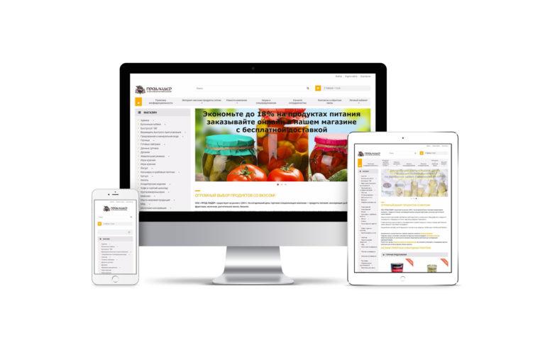 Создание Интернет магазина kupiproduct.ru