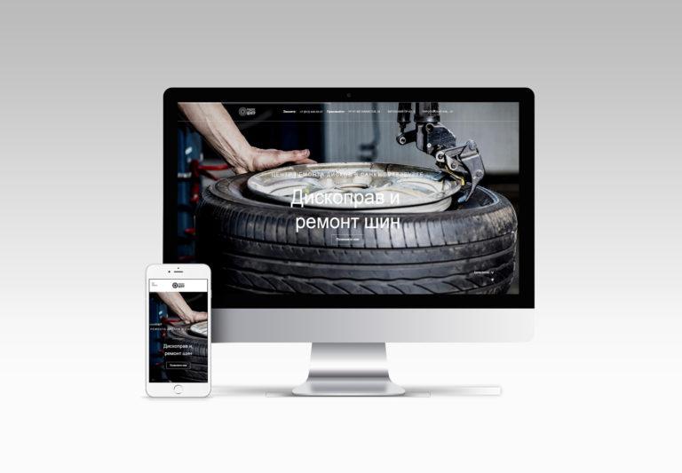 Рекламная кампания Яндекс.Директ для сайта ремдиск-центр.рф