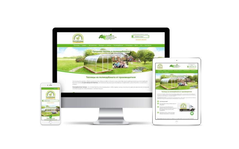 Создание Интернет магазина rosteplica.com