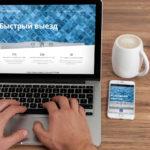 Рекламная кампания Google.AdWords для сайта сантехпро74.рф