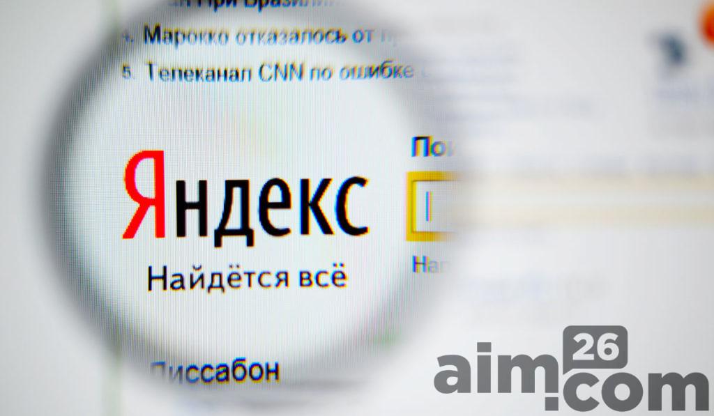 Как настроить Яндекс.Директ за 30 минут