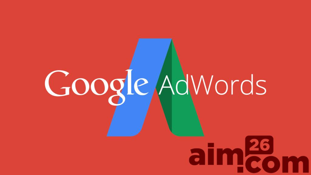 Google Adwords промокод 2000р.