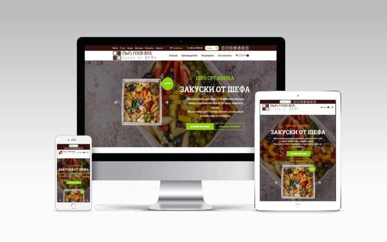 Создание веб сайта chefsfoodbox.com